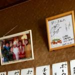タニ洋食喫茶 -