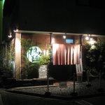 担々麺 杉山 - 夜のお店です。