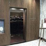 marunouchi cafe 倶楽部21号館 - エントランス