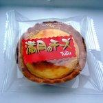TuTu - 満月のチーズ