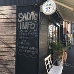 サダキ デリ - サダキデリ 外観