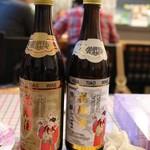 四川家庭料理 珍々 - 紹興酒18年、15年