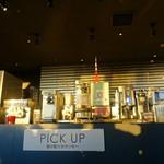 カフェ ラ・トゥール - 厨房機器たち