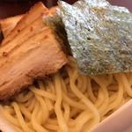 甍 - 麺