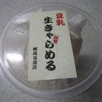 するさしのとうふ 峰尾豆腐店 - 豆乳生キャラメル(2010/11)