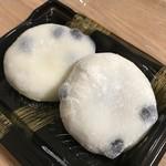 三星 - 料理写真:豆大福