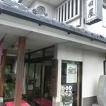 梅田屋 - 初め、こちらが入口かと思いましたが、そうでは無く・・・
