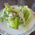 奥村茶屋 - 正丸どんぶりのサラダ