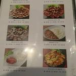 58437769 - 肉丼メニュー