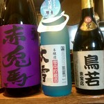 鳥若 - 日本酒
