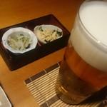 新宿 今井屋本店 -