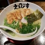 58439789 - 白醤油チャーシューメン(1100円)