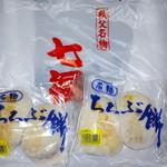 秩父餅七福本舗 水戸屋本店 - ちちぶ餅 2個入り260円x2