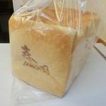 食パン工房 春日 - 1,5斤 580円