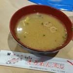 唐船峡 そうめん流し - 「鯉こく (190円)」は、味噌が甘めで、生姜風味が強い