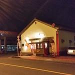鳥蔵 - 天草市港町にある居酒屋「鳥蔵」さんの外観