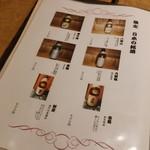 鳥蔵 - 日本の銘酒