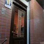 クッキン - 昭和通り沿いのビルの2階にある〆に出されるトリュフうどんが絶品のビストロレストランです。