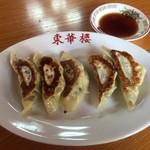 東華楼 - 餃子 ¥350