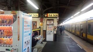 駅そば あじさい茶屋 中野1・2号店 - 外観