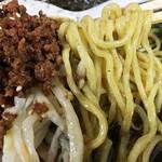 58447760 - 黒坦々麺