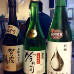 バル・カ・エール - 日本酒も揃えている、とのこと。<2016/11/5>