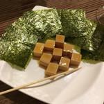 ビヤバタフライ - ソイチー380円