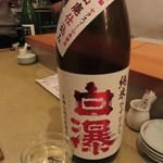 綾元 - こんなの出てきちゃったら、日本酒ですよね。 【秋田県山本郡】白瀑(しらたき) 純米 ひやおろし(蔵付き分離酵母 セクスィー山本酵母・山廃仕込み)