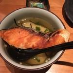 夕凪 - 炙り鮭のお茶漬け