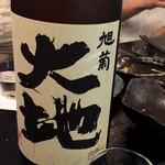 麦酒庵 - 旭菊 大地 純米酒「福岡県久留米市:旭南酒造」「(2016.Nov)