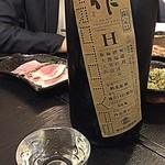 麦酒庵 - 作 H 無濾過「三重県鈴鹿市:清水清三郎商店」(2016.Nov)