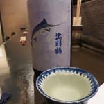 月のうさぎ - 【秋田・出羽鶴酒造】出羽鶴 MARLIN(マーリン) 純米大吟醸 カジキラベル