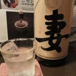 月のうさぎ - 【宮崎・岩倉酒造場】妻 芋焼酎
