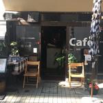 カフェ ルンバルンバ - 外観
