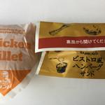 ケンタッキーフライドチキン - 包装