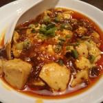 honkakushisenryourisantei - 辛いけど美味しい麻婆豆腐