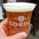 舛屋酒店 - 舛屋酒店 「COEDOビール 瑠璃」