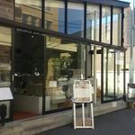 58455565 - 小町通りから横須賀線の方にちょいと引っ込んだところにあります。