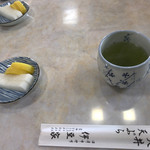 天丼 天ぷら 伊豆家 -