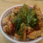 どうとんぼり神座 - 金のカラアゲ丼