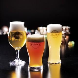 ■浩養園のオリジナルクラフトビールを味わおう!!