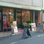アジヨシ カフェ - ふどう通り商店街