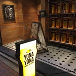 YONA YONA BEER WORKS - 2016.11