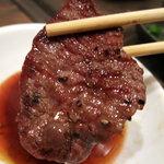 炭焼和牛 七福 -