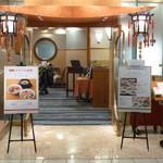 中国料理 南園 - 11月の入り口