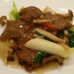 南園 - 牛肉と葱のしょうが風味炒め