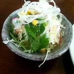ヨコヤマ - サラダ