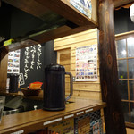 沖縄そば食堂 海辺のそば屋 -