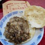 小中華郷土料理 - 肉夹馍(ロージャーモー)800円