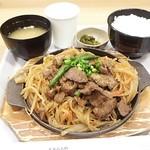 58464644 - ジンギスカン定食1000円